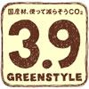 3.9 GREEN STYLE